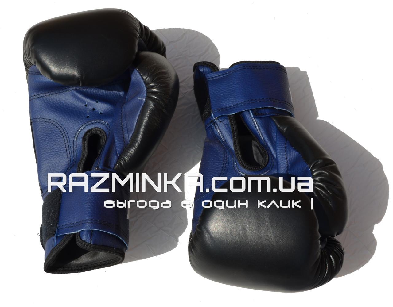 Боксерские перчатки 10 оz (комбинированные)