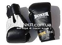 Боксерские перчатки 10 оz (кожа)