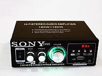 Усилитель Sony-699D USB SD FM 2x180 Вт