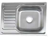 Мойка кухонная 69*50 см декор 0,8 мм глубиной 18 см оптом