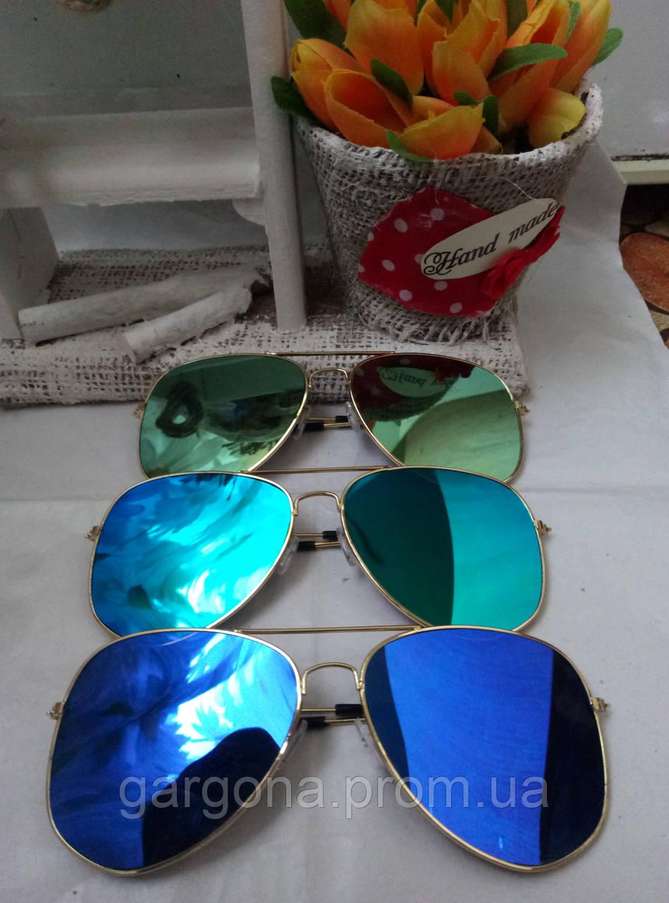 8be241d7268a Зеркальные плоские солнцезащитные очки-Авиаторы,тренд 2017г - Интернет  Магазин Shop-Gargona в