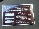 ТАБЛИЧКА,БИРКА,ШИЛЬД,ШИЛЬДИК ЛОДКА КАЗАНКА-5М, фото 6