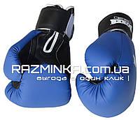 """Боксерские перчатки """"Элит"""" 12 оz (кожвинил), фото 1"""