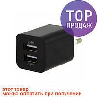 Адаптер переходник USB 220v зарядка Double AR-2100 / Аксессуары для компьютеров