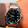 Мужские часы Winner Handsome, фото 4
