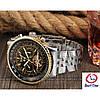 Мужские часы Jaragar Luxury, фото 2