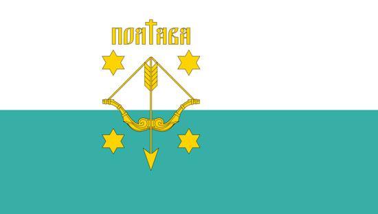 Флаг Полтавы 90х150см
