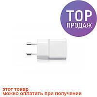 Адаптер переходник USB 220v зарядка 71 ART-U90EWE / Аксессуары для компьютеров