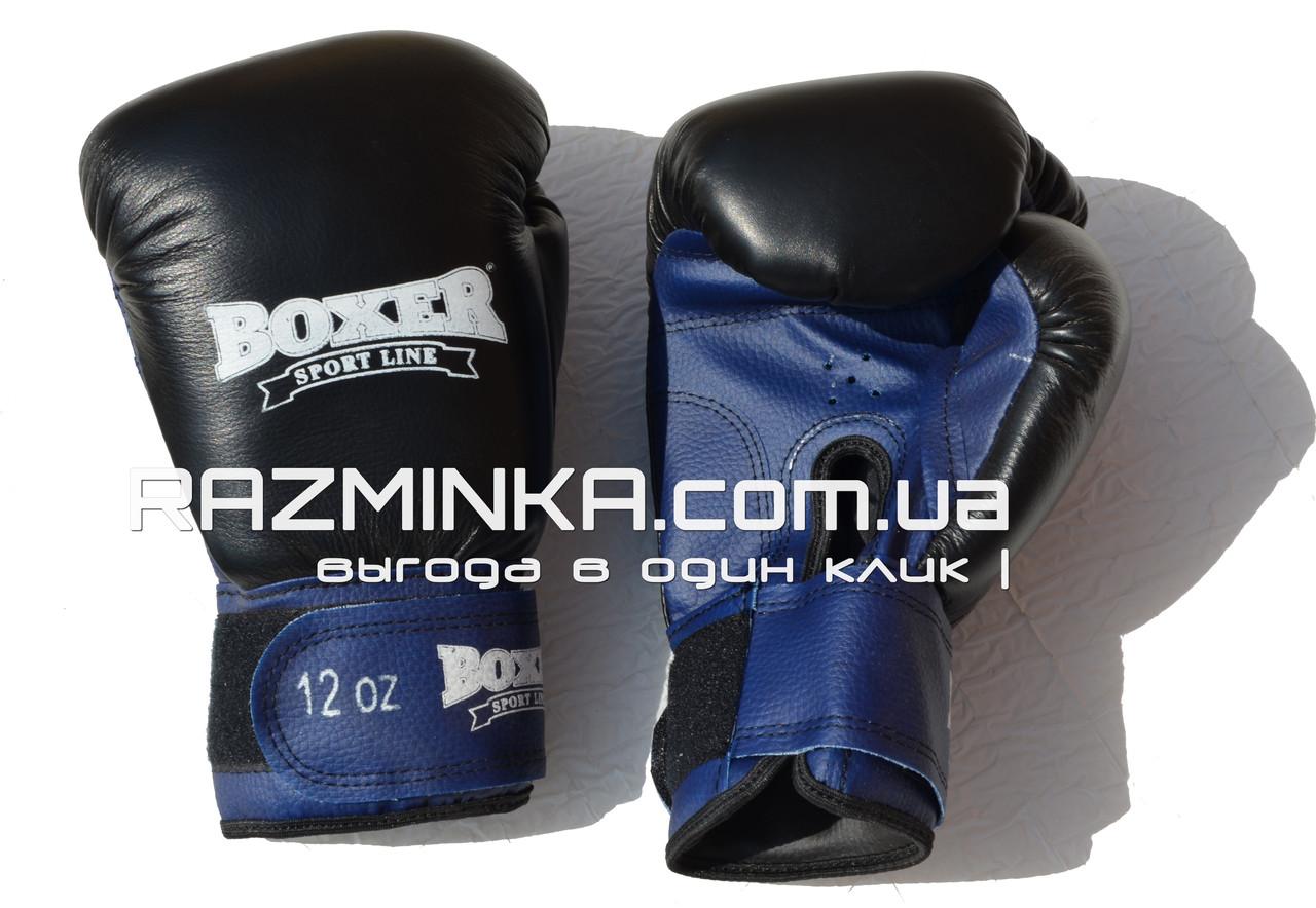 Боксерские перчатки 12 оz (комбинированные)