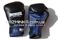 Боксерские перчатки 12 оz (комбинированные), фото 1