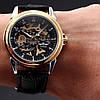 Мужские часы Winner Hermes, фото 3