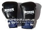 Боксерские перчатки 12 оz (комбинированные), фото 3