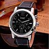 Мужские часы Jaragar Boss, фото 4