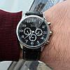 Мужские часы Jaragar Elite, фото 2