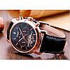 Мужские часы Jaragar SilverStar New, фото 4