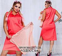 Костюм платье+кофта-сетка большого размера ( р. 48-54 )