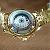 Мужские часы Jaragar Exclusive, фото 2