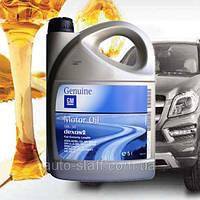 Моторное масло GM/OPEL 5W30 Dexos2 5л синтетика Genuine LongLife оригинальное для Opel Chevrolet Daewoo 5W-30