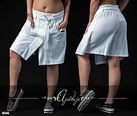 Свободные летние шорты белые