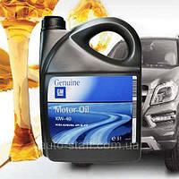 Моторное масло GM/OPEL 10W40 Semi Synthetic 5л полусинтетика Genuine оригинальное для Opel Chevrolet Daewoo
