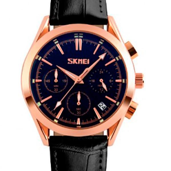 Мужские часы Skmei Prestige