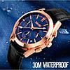 Мужские часы Skmei Prestige, фото 4