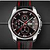 Мужские часы Skmei 9106 Spider red, фото 2