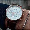 Мужские часы Jedir President White, фото 4