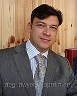 Представление интересов юридических лиц в судебных делах