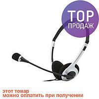 Наушники с микрофоном гарнитура Sven AP-010MV / Аксессуары для компьютеров
