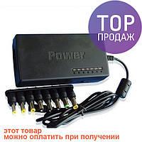 Универсальное зарядное устройство для ноутбука / Аксессуары для компьютеров
