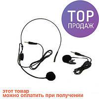Радиомикрофон микрофон UKC SH-300 XH с 2-мя гарнитурами / профессиональная радиосистема