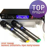 Радиосистема UKC UHF U-4000 2 беспроводных микрофона / Профессиональная радиосистема