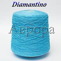 Diamantino  (15% хлопок, 10 %лен, 50% вискоза, 25 % ПА,  960м/100г, )