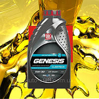 Моторное масло синтетика LUKOIL 5W-30 GENESIS CLARITECH 1L