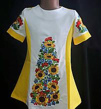 Стильное вышитое детское платье Подсолнухи