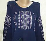Женская вышитая шифоновая блуза Орнамент , фото 2