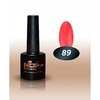 Гель-лак Nice for you № 89 светло-коралловый  8,5 мл