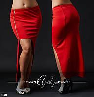 Юбка со шлейфом красная
