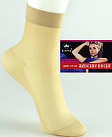 Капроновые носочки оптом 8066. В упаковке 10 пар, фото 1
