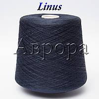 Linus (90% лен, 10% котон,  1600м/100г,)