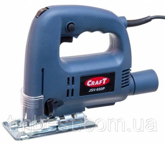 Лобзик Craft JSV-650P, фото 2
