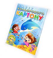 """Набор цветного картона А4 """"Подводный Мир"""" Лунапак"""