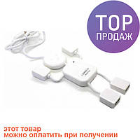 ЮСБ хаб USB hub 4-порта белый человечек АКЦИЯ