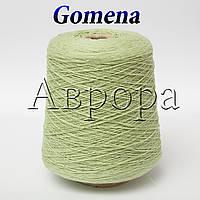 Gomena 2116   ( 70% лен, 30% хлопок  380м/100г, )
