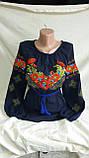 Женская вышитая блуза шифон (рр.42-58), фото 4