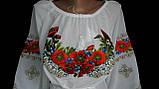 Шикарная вышитая женская шифоновая блуза (рр.42-58), фото 2