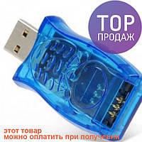 USB Sim card reader кард ридер клонер GSM/CDMA / USB гаджеты
