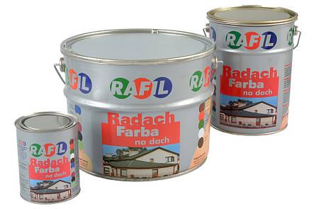 Rafil Radach 10л, Пепельно-ясная