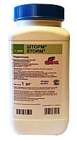 Родентицид Шторм® 0.005% Басф (Basf) - 1 кг, восковые брикеты